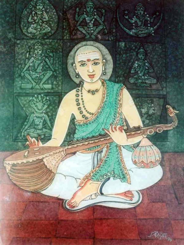 Muthuswamy Dikshitar