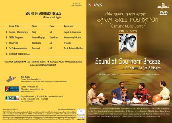 DVD_cover1_E4CDF8D1D3C61